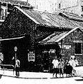 The old Yau Ma Tei Post Office.jpg