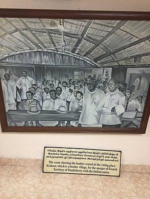 Kizhoor, Puducherry - Kizhur
