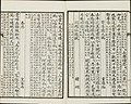 Three Hundred Tang Poems (136).jpg