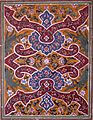 Tile art at Wazir khan Mosque.jpg