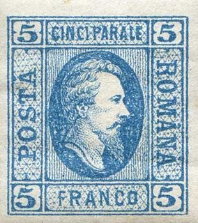 Poșta Română company