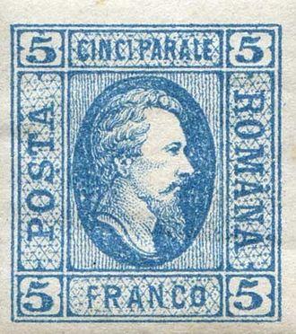 Poșta Română - An 1865 stamp of Romania.