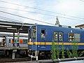 Tobu8498 at Shinrin-Kōen Station.jpg