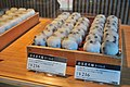 Tokyo - traditional sweet shop 03 (15782110481).jpg