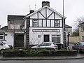 Tolands Bar - geograph.org.uk - 108223.jpg