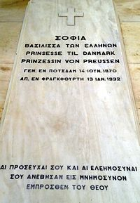 Tomb of Queen Sophia of Greece.jpg