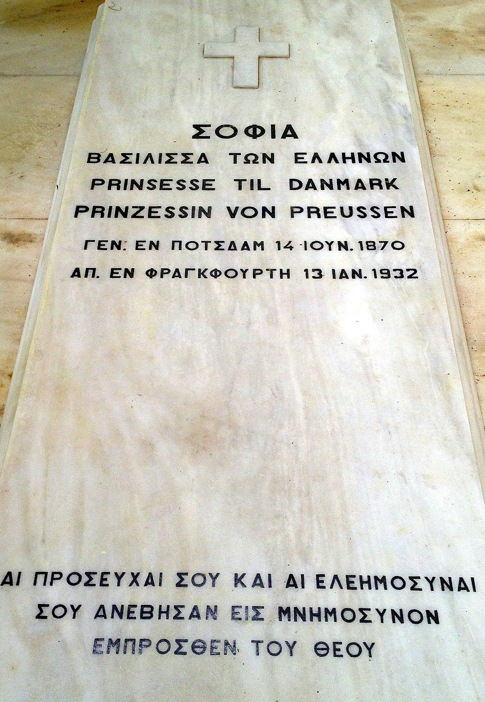 Tomb of Queen Sophia of Greece