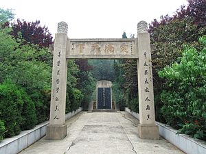 Tao Xingzhi Memorial (Nanjing)