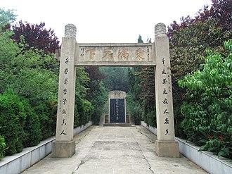 Tao Xingzhi Memorial (Nanjing) - Image: Tomb of Tao Xingzhi 01 2011 06