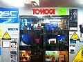Tomoca Pro Shop, Akihabara Radio Kaikan, 2010-03-01.jpg