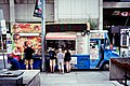 Toronto Fish and Chips August 2011.jpg