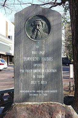 Townsend Harris Memorial - Zenpukuji - Minato, Tokyo - DSC06787