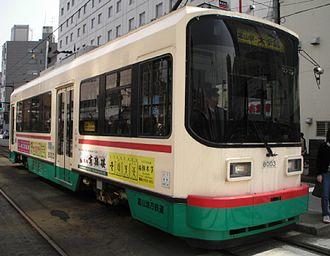 Toyama Chihō Railway - An 8000 series tramcar