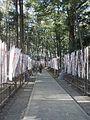 Toyokawa inari shrine , 豊川稲荷 - panoramio (27).jpg