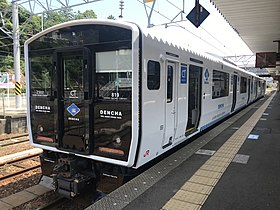 Train for Umi Station at Kashii Station 7.jpg
