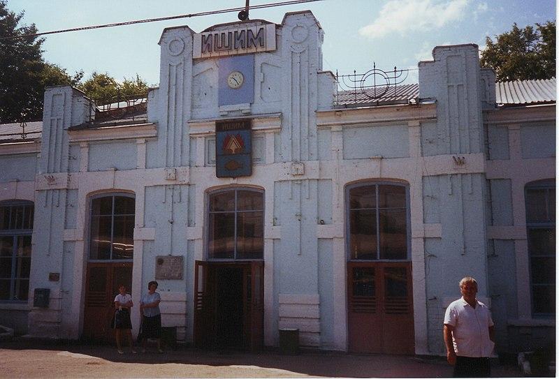 File:Trans Siberian railway Ishim 1.jpg