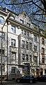 Trier BW 2014-04-12 14-53-18.jpg