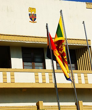Trinity College, Kandy - Trinity College flag