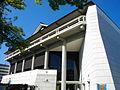 Tsuchiura City Museum.JPG