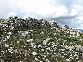 Tunanmarca Archaeological site - outer perimeter.jpg