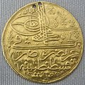 Turchia, ahmed III, moneta d'oro, 1703-1730.JPG