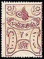 Turkey 1875-76 Sul4488.jpg