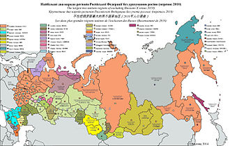 Ethnic groups in Russia - Image: Two largest ethnic minority by federal subject 2010
