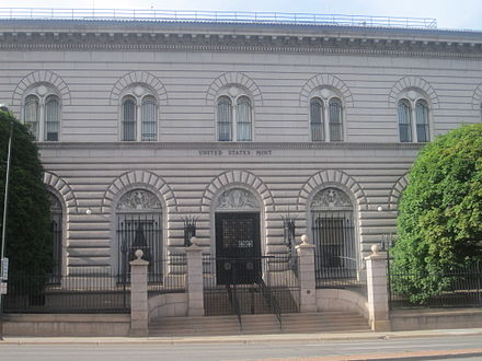 The United States Mint in Denver (2010) U.S. Mint in Denver, CO IMG 5527.JPG