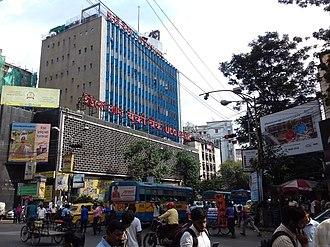 UCO Bank - UCO Bank Head Office at Kolkata