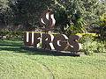 UFRGS Entrada Campus do Vale.JPG