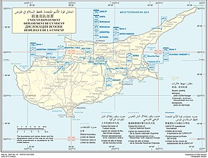 United Nations Peacekeeping Force in Cyprus - UNFICYP deployment as of 2015