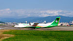 UNI Air ATR 72-600 B-17005 Departing from Taipei Songshan Airport 20151003b.jpg