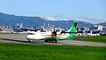UNI Air ATR 72-600 B-17011 Departing from Taipei Songshan Airport 20151222b.jpg