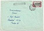 USSR 1957-08-04 cover Moscow-Prague.jpg