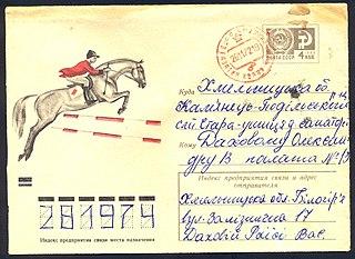 образец написания почтового адреса - фото 11