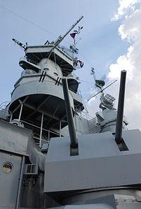 USS Alabama - Mobile, AL - Flickr - hyku (171).jpg