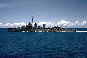 USS Laws (DD-558) underway, circa in the 1950s