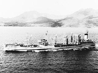 USS <i>Manatee</i> (AO-58) Cimarron-class oiler