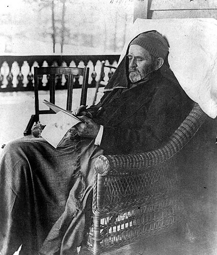 Grant worked on his memoirs in June 1885, less than a month before his death. Howe June 27, 1885 US Grant in 1885.jpg