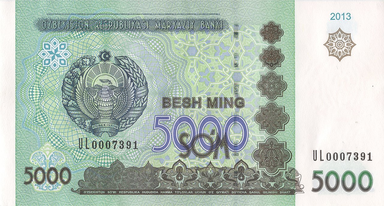 5000 сумов 2013 года