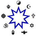 Unitarian Bahai Star with Symbols of religions.png