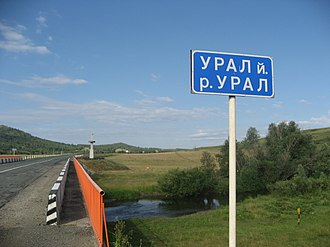 Ural River -  The bridge across the Urals in the Uchalinsky District (Bashkortostan)