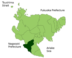 Ureshino in Saga Prefecture.png