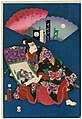 Utagawa Kunisada II - In the Great City of Edo, Three Flourishing Businesses Each Make One Thousand Gold Pieces a Day... - Actor Kawarazaki Gonjûrô I as Soga no Gorô.jpg