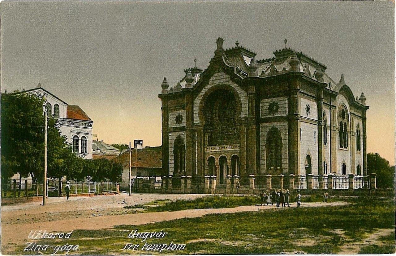 Ужгородская синагога