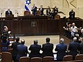 VP Pence visits the Knesset VP Pence visits the Knesset (39810051932).jpg