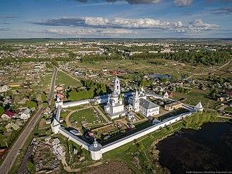 Pereslavl-Zalessky - Aerial view of Nikitsky Monastery