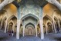Vakil Mosque مسجد وکیل 08.jpg