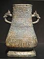 Vase fanghu (Musée du Quai Branly) (7611996630).jpg