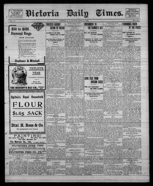 File:Victoria Daily Times (1905-04-18) (IA victoriadailytimes19050418).pdf